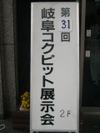 Cimg0063