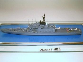 Ddh14201