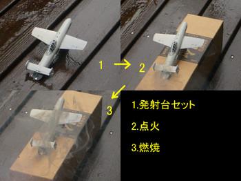 20120708_15tile