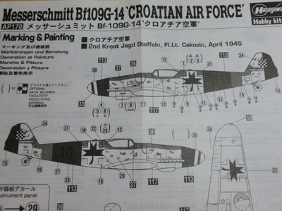 Bf109g14