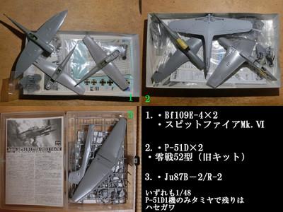 Bf109e_0