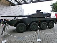 Cimg73410