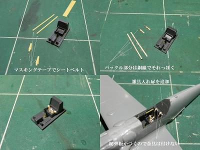 Bf109g6_h7203