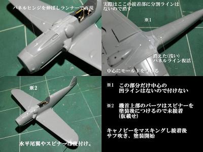 Bf109g6_h7204