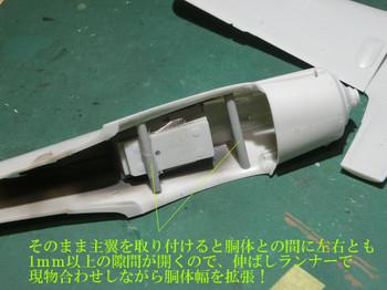 Fw190d9_1a