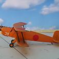 四式基本練習機 03