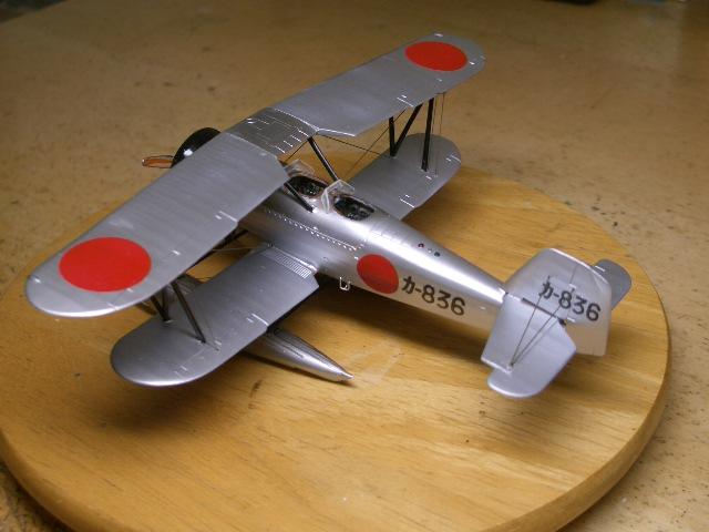 93式水上中間練習機(K5Y2) 01
