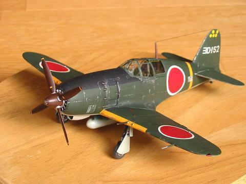 雷電21型 ⑦