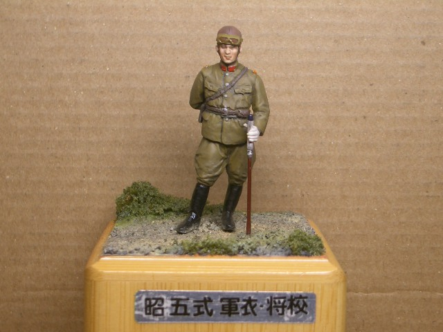昭五式軍衣・将校 01