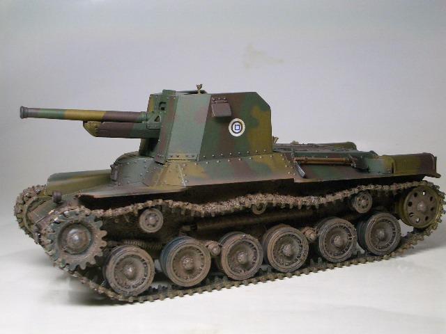 一式砲戦車(ホニⅠ) 02