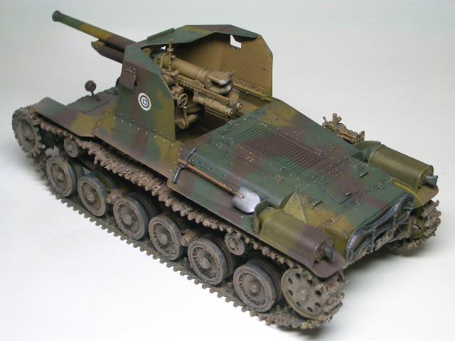 一式砲戦車(ホニⅠ) 08