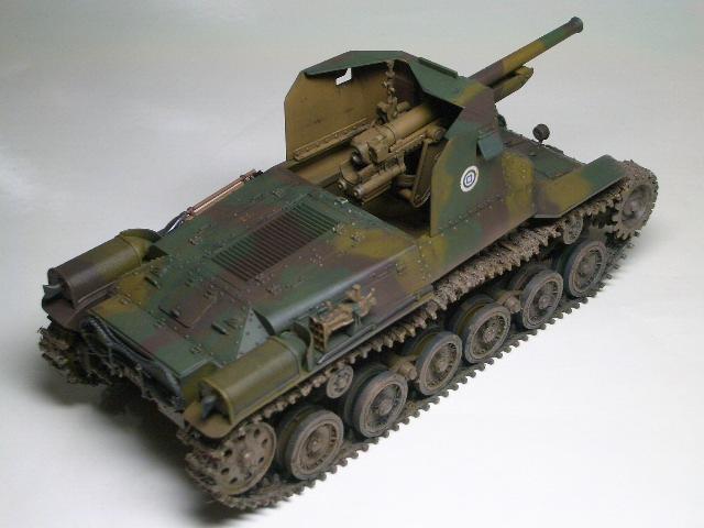 一式砲戦車(ホニⅠ) 09