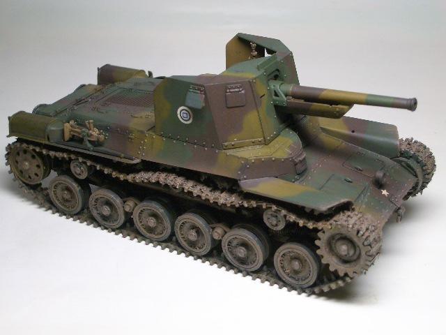 一式砲戦車(ホニⅠ) 10