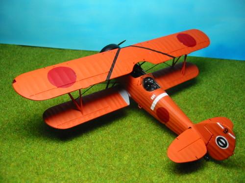 立川 九五式Ⅰ型乙中間練習機