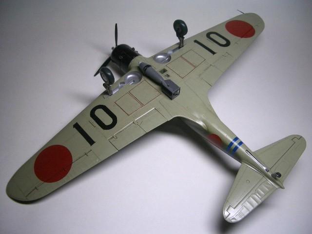 九七式艦上攻撃機 04