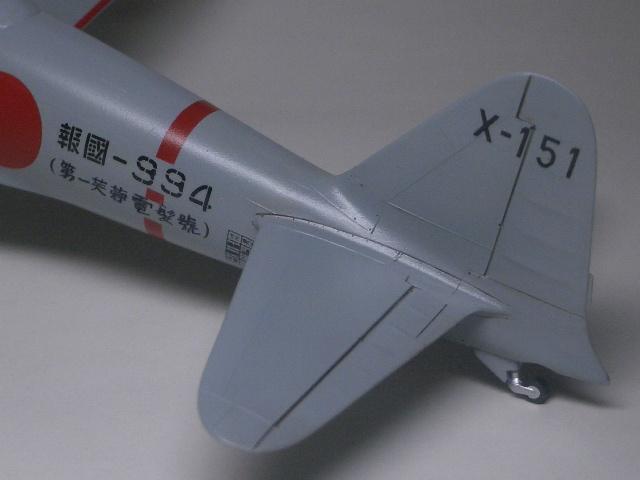 零式艦上戦闘機32型 10