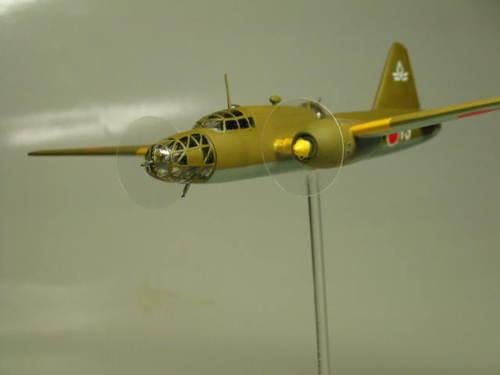 四式重爆撃機「飛龍」01