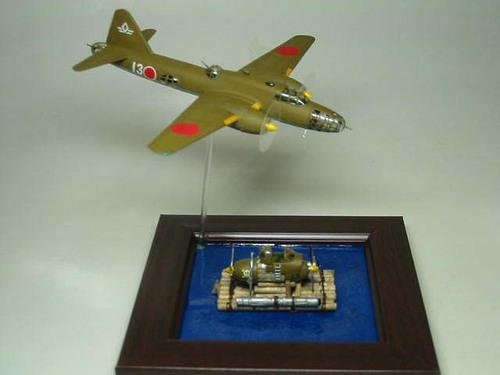 四式重爆撃機「飛龍」09