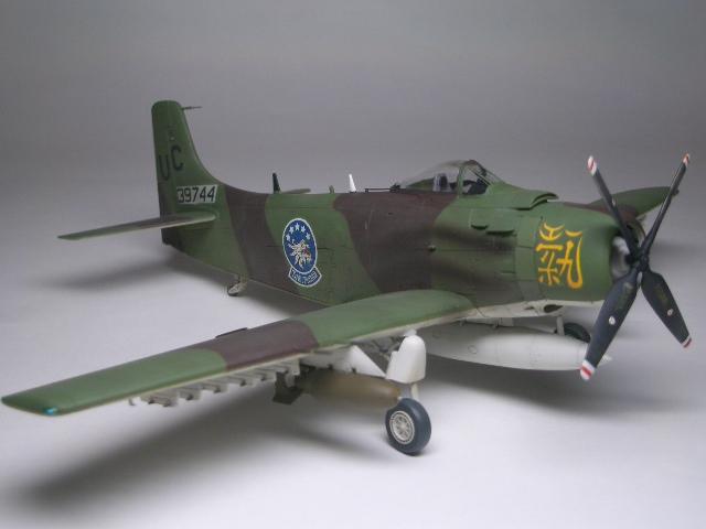 A-1Hスカイレーダー 06