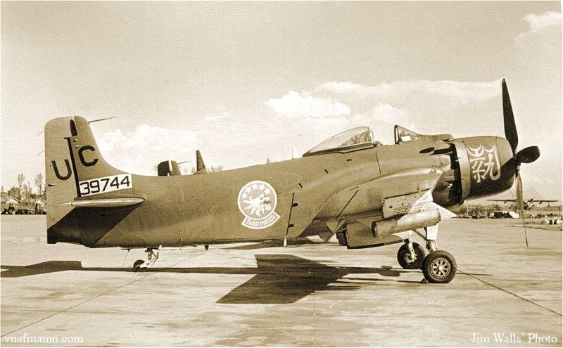 A-1Hスカイレーダー 10(実機写真)