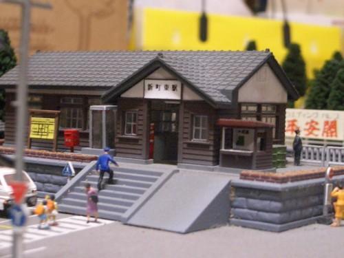 駅(新町東駅)