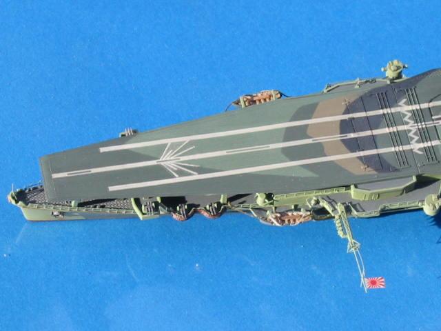 航空母艦「瑞鳳」12
