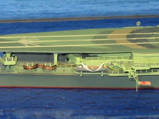 航空母艦「瑞鳳」03