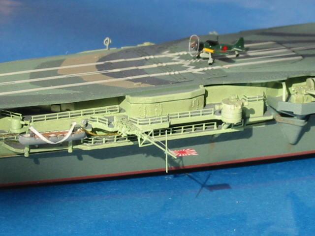 航空母艦「瑞鳳」09