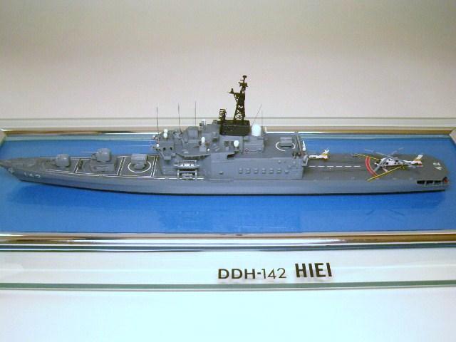DDH-142 ひえい 01