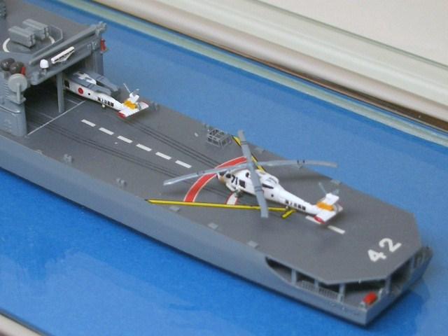 DDH-142 ひえい 04