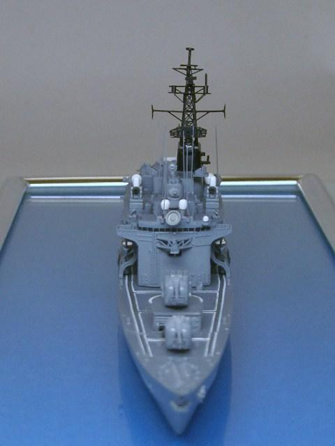 DDH-142 ひえい 07