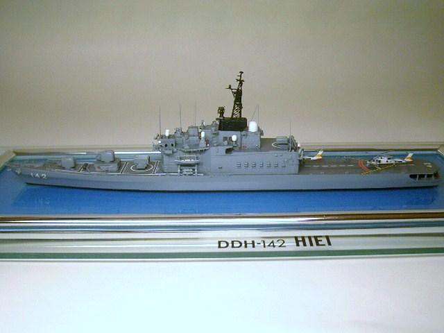 DDH-142 ひえい 12