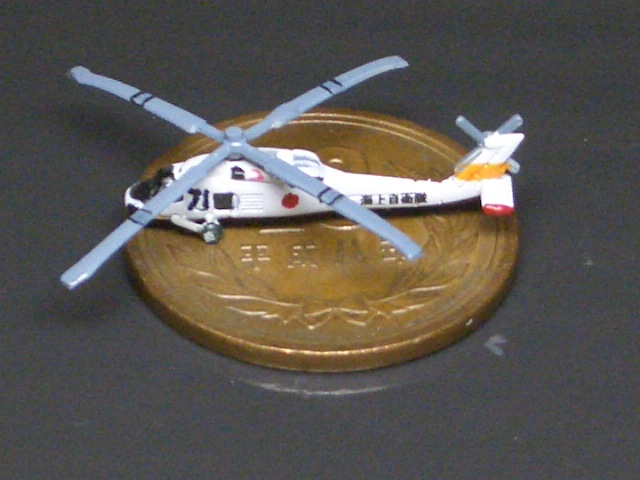 1/700 SH-60J