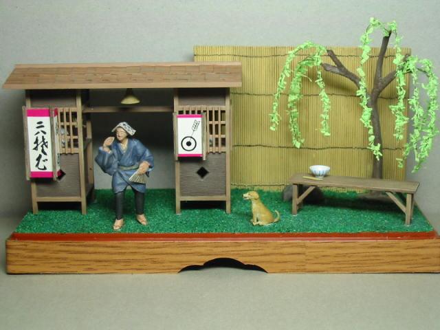 蕎麦屋02