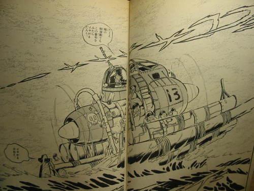 雷撃艇13号