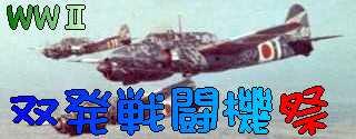 Ki4502toryunick2
