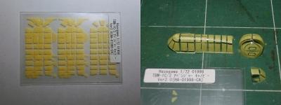 Tbfm1-h72_20200613205001